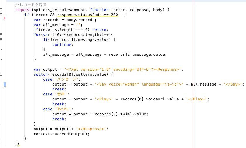 Twilio-telservice_-_NetBeans_IDE_8_0_2 3
