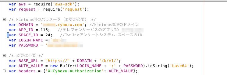 Twilio-telservice_-_NetBeans_IDE_8_0_2