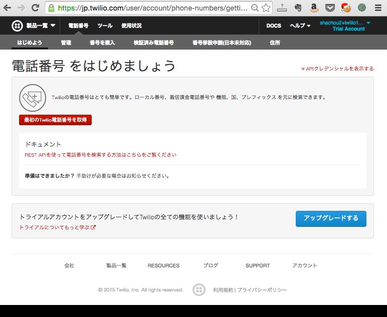 jp-com