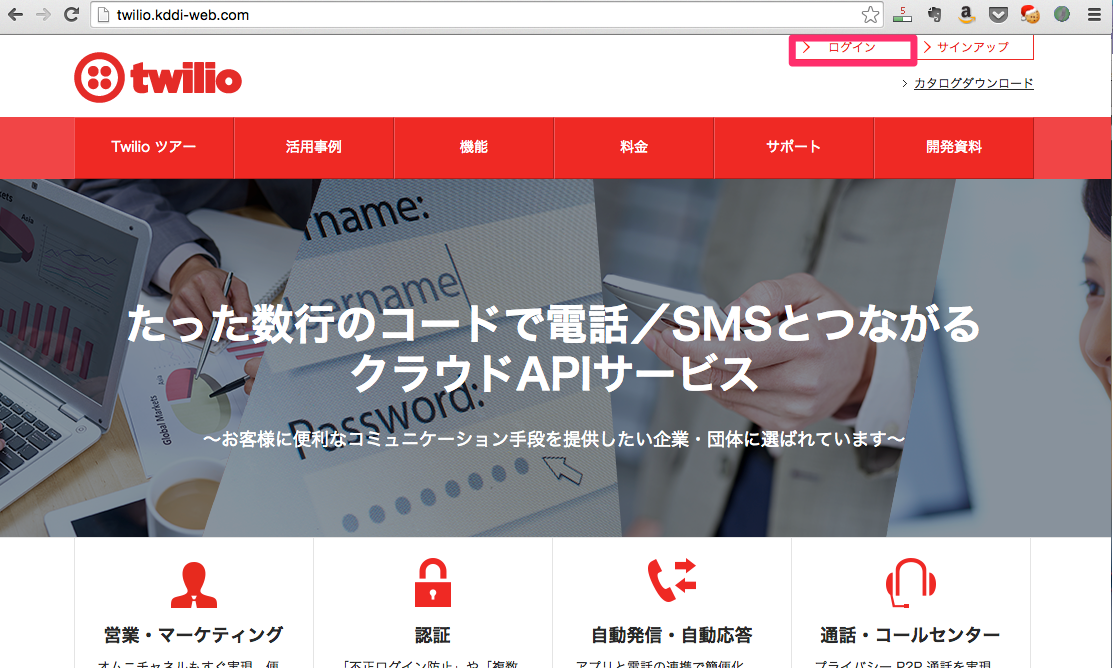 jp-home