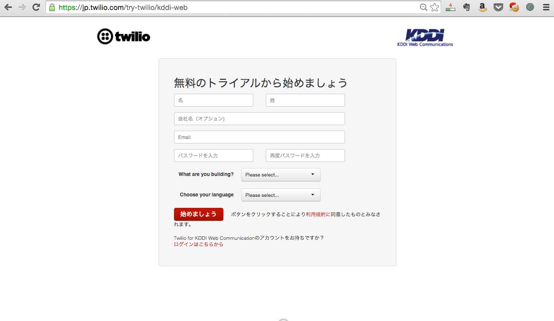 jp-signup